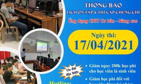 LỊCH THI CHỨNG CHỈ ỨNG DỤNG CNTT NGÀY 17.04.2021 TẠI AN GIANG